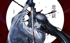 Картинка взгляд, девушка, оружие, аниме, арт, иероглифы, кимоно