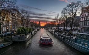 Картинка машины, город, дома, вечер, утро, катер, канал, Нидерланды