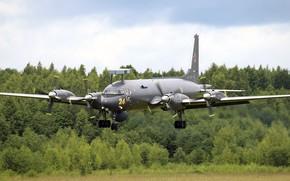 Картинка ВМФ России, ОКБ Ильюшина, Ил-38Н, Вариант модернизации Ил-38, советский противолодочный самолёт, Новелла