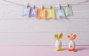 Картинка Кролики, Пасха, Яйца, Праздник