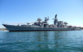 Картинка керчь, вмф, черноморский флот, большой противолодочный корабль, проект 1134-б