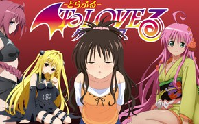 Картинка alien, anime, wings, vampire, asian, manga, To Love Ru, kimono, bishojo, comedy, To Love-Ru, japonese