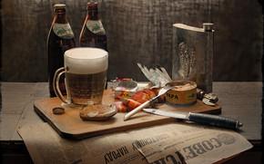 Картинка ретро, пиво, рыба, нож, газета, бутылки, натюрморт, икра, советский, фляга
