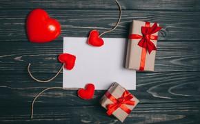 Картинка любовь, праздник, подарки, love, день влюбленных, сердечка