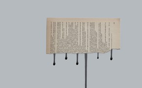 Картинка лист, фон, страница