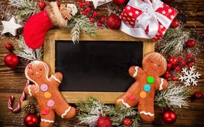Картинка снег, украшения, игрушки, елка, Новый Год, Рождество, подарки, happy, Christmas, wood, New Year, Merry Christmas, …