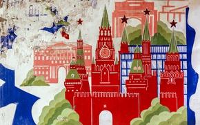 Обои СССР, стена, рисунок, кремль