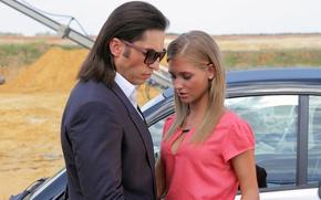 Обои Александр Ревва, автомобиль, девушка, мужчина, Дублёр, Кристина Асмус, кадр