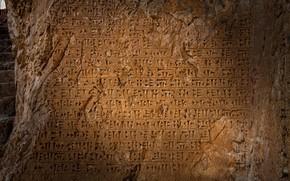 Картинка wall, writing, symbology