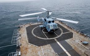 Картинка десантный корабль, Иван Грен, Ka-29