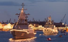 Картинка корабли, иллюминация, нева, день вмф