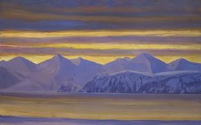 Картинка пейзаж, горы, природа, картина, Rockwell Kent, Рокуэлл Кент, Залив Ресеррекшен. Аляска