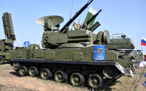 Картинка military, weapon, armored, war material, armored vehicle