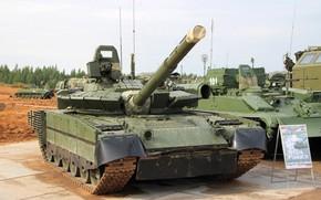 Обои Модернизированный танк, Дня танкиста, на демонстрации бронетанковой техники в честь, на территории 33-го общевойскового полигона. ...