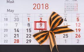 Картинка цветы, бумага, праздник, день победы, георгиевская лента, 9 мая, гвоздики