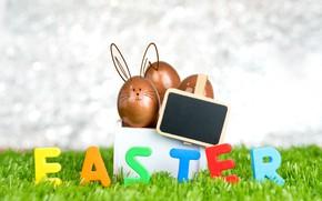 Картинка буквы, яйца, весна, пасха, доска, травка, Праздник