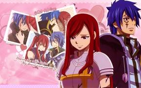 Картинка аниме, арт, парень, Fairy Tail, Жерар, Эльза, Хвост феи