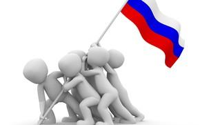 Обои Россия, флаг, человечки