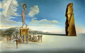 Картинка сюрреализм, картина, Сальвадор Дали, Salvador Dali, Божество Залива Роз