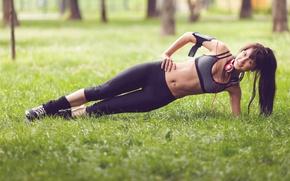 Обои park, workout, fitness