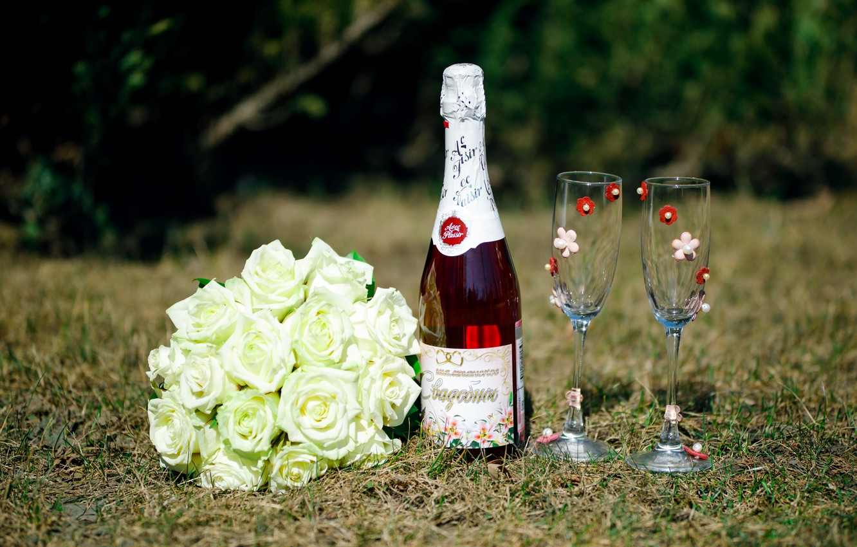 Фото обои букет, шампанское, бакалы