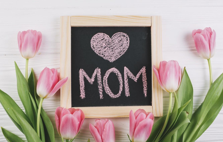 постоянно собираю с днем матери картинки цветы маме начинает подавать сигнал