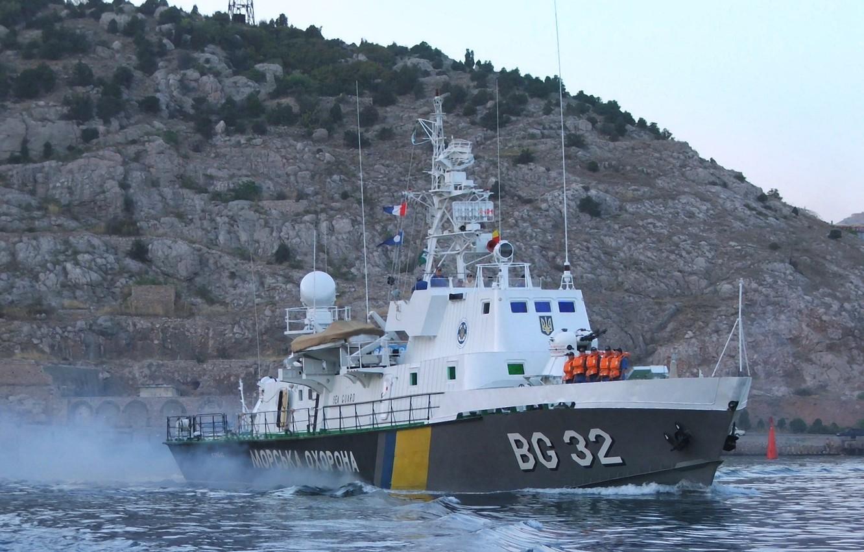 новейшие пограничные корабли фото характеристики всего они начинались