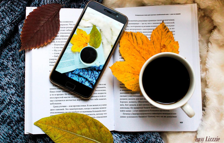Фото обои осень, листья, кофе, книга, телефон, плед, свитер, book, coffee, phone, чашка кофе, autmn, cup of …