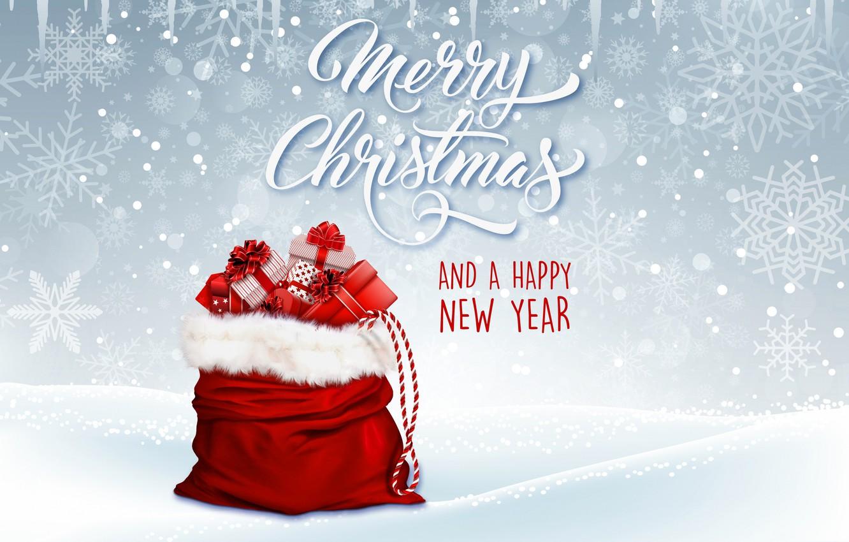 Фото обои праздник, Рождество, подарки, мешок, снежинка