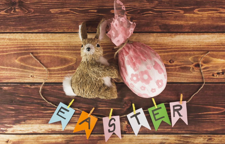 Фото обои Кролик, Яйцо, Пасха, Праздник