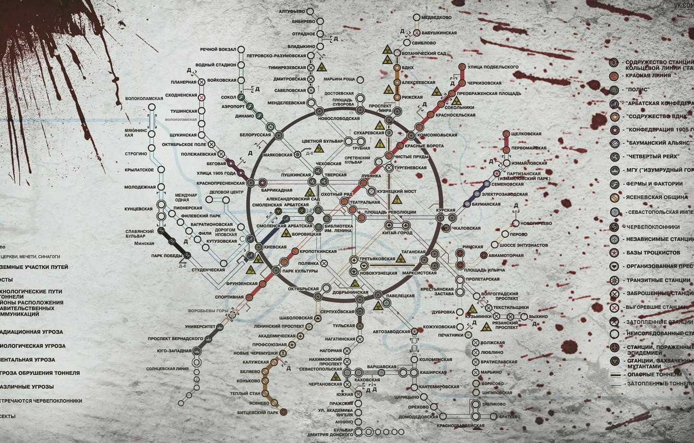 Играть метро 2033 карта игры автоматы рулетки бесплатно онлайн