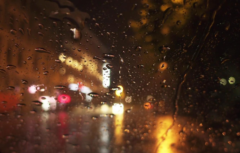 ауру фотографирование через мокрое стекло что