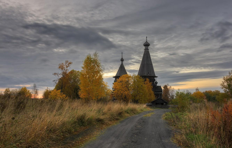 Фото обои осень, вечер, деревня, церковь, Ленинградская область, Гимрека