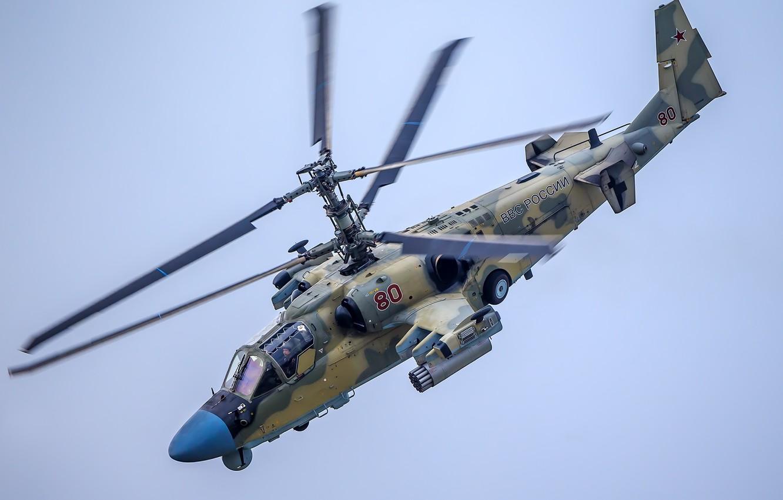 Обои ударный, российский, «аллигатор», Ка-52. Авиация foto 8