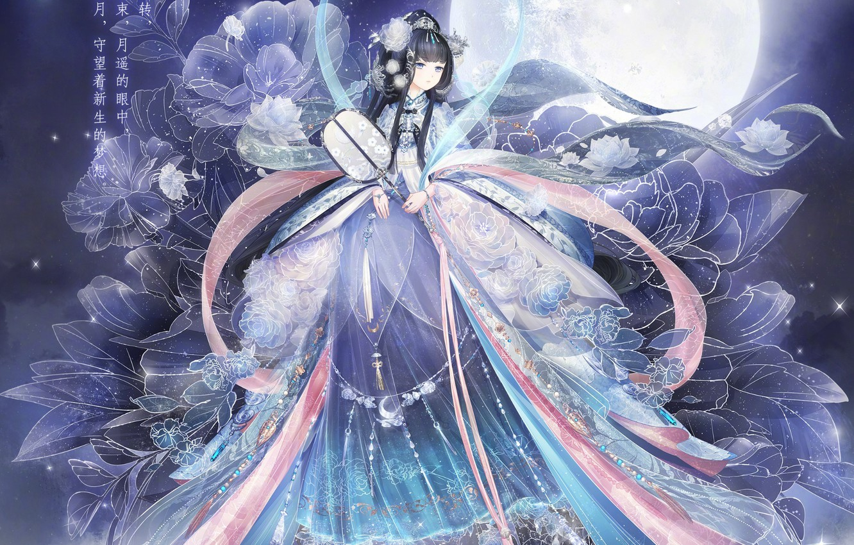 Фото обои девушка, цветы, ночь, луна, веер