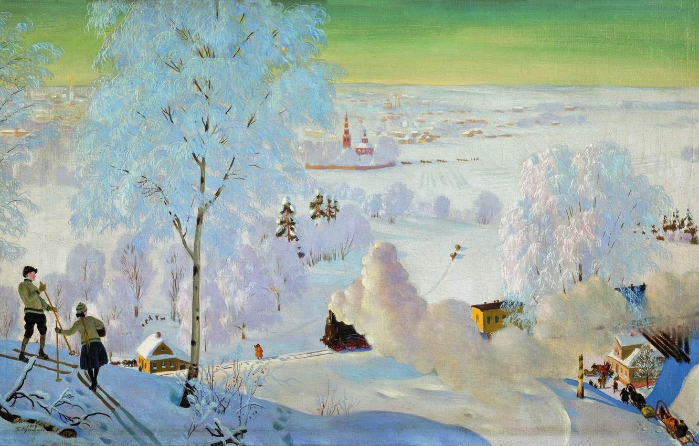 Фото обои зима, масло, поезд, Лыжники, пар, сани, Холст, Борис КУСТОДИЕВ, 1919