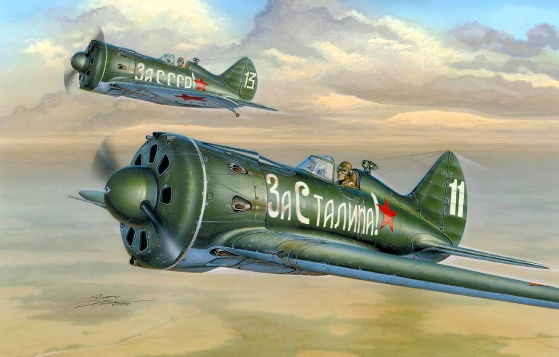 Обои i-16, советский одномоторный истребитель-моноплан, ВВС РККА, ишак, ЗА СССР!, истребитель шестнадцатый. Авиация foto 7