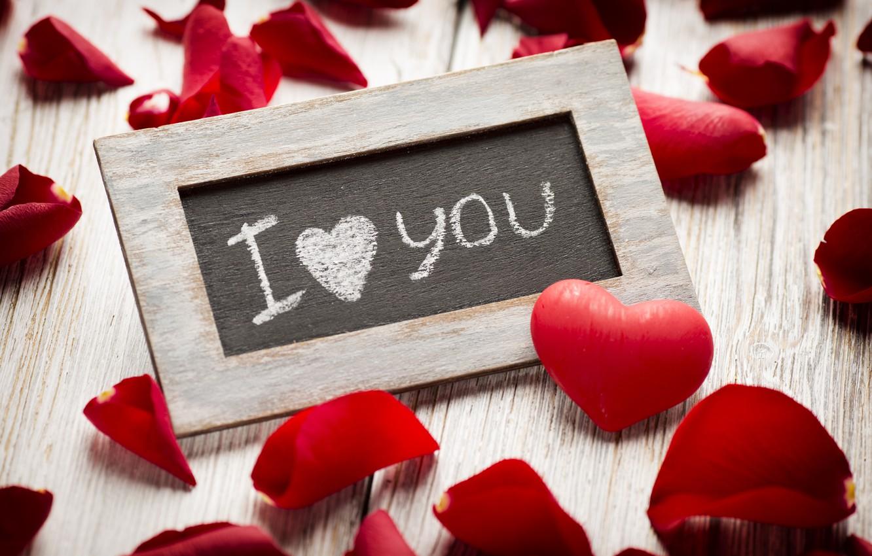 Фото обои любовь, сердце, розы, лепестки, red, love, rose, I love you, heart, romantic, petals