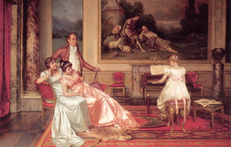Фото обои Vittorio Reggianini, симпатичный быт, The Piano Recital, изящный интерьер, повседневная сцена буржуазной жизни