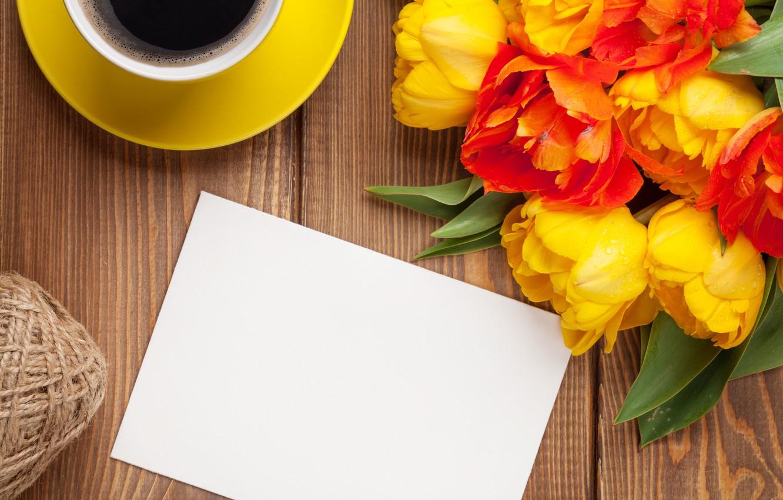 Фото обои кофе, букет, colorful, тюльпаны, yellow, flowers, cup, tulips, coffee