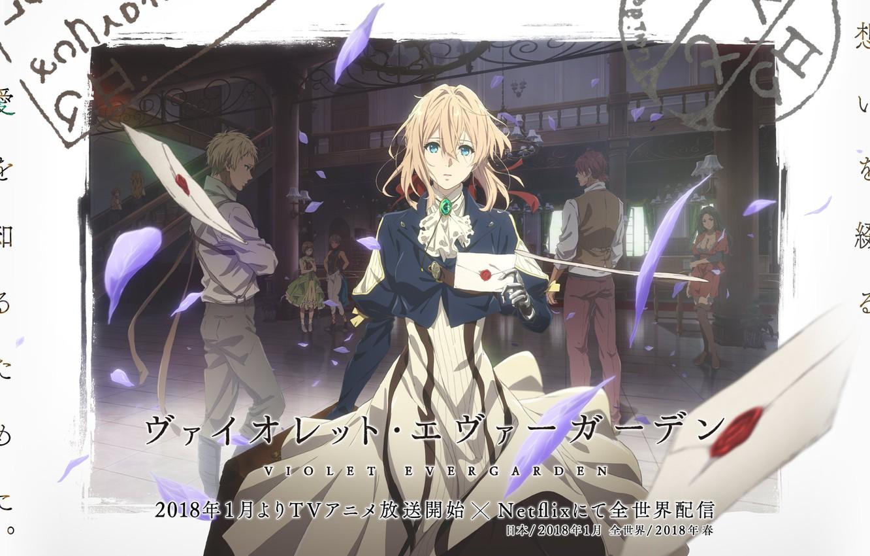 Фото обои anime, violet evergarden, post office, envelope