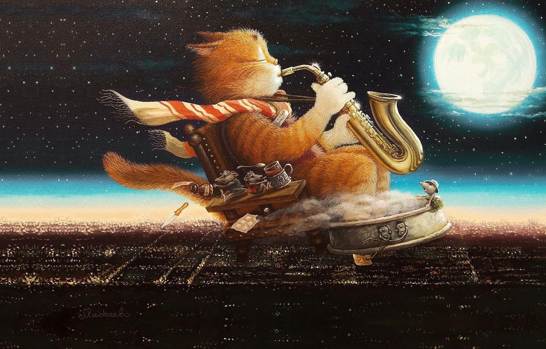 Фото обои кот, ночь, луна, рисунок, сказка, арт, детская, Сказочки кота Кузьмы, Александр Маскаев