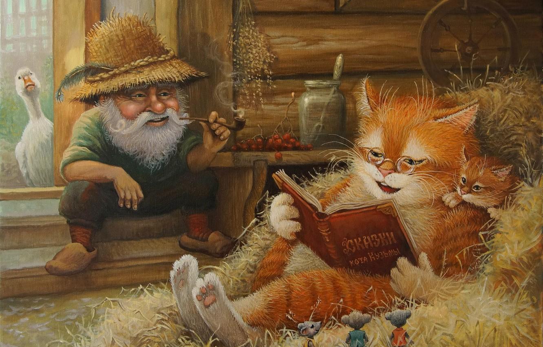 Фото обои лето, кот, рисунок, сказка, арт, детская, Сказочки кота Кузьмы, Александр Маскаев