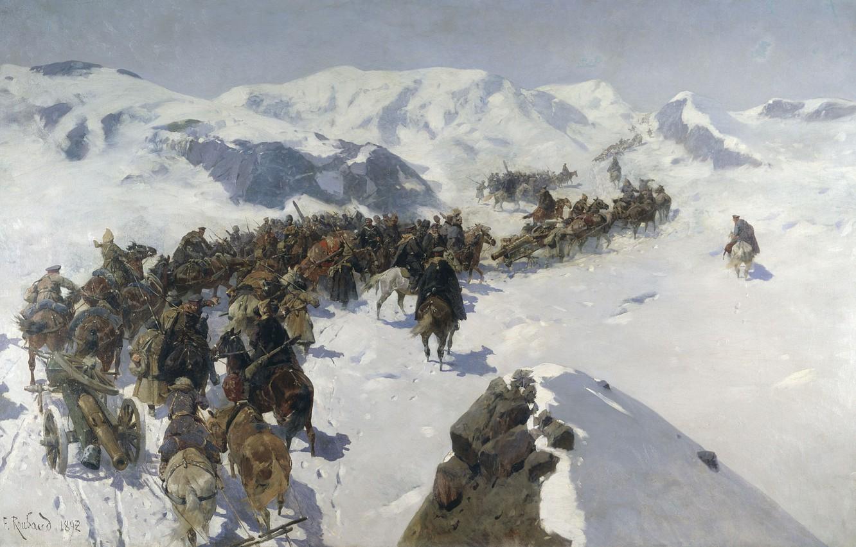 Фото обои масло, Холст, Франц РУБО, Переход князя Аргутинского через Кавказский хребет