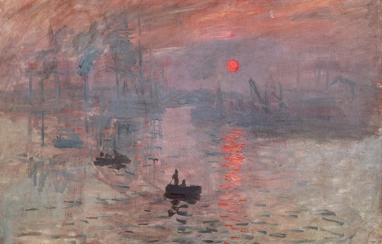 Фото обои море, корабли, лодки, Корабли, импрессионизм, красное солнце, soleil levant, Впечатление. Восход солнца, Моне Оскар Клод …