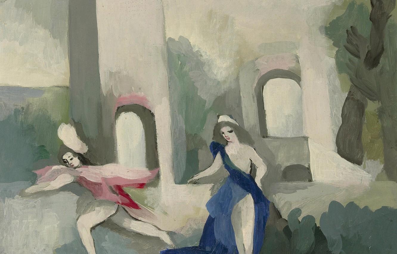 Фото обои Модерн, Marie Laurencin, Две девушки в саду