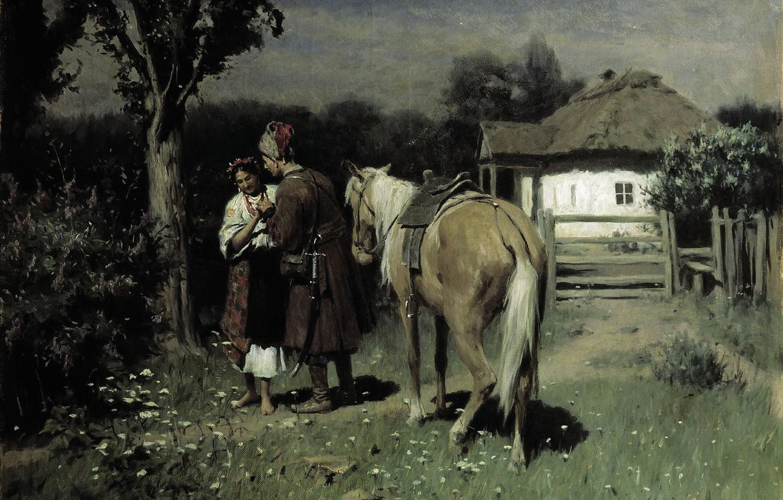 Обои картина, Украинская Ночь, свидание, масло, Николай Пимоненко, холст. Разное foto 6