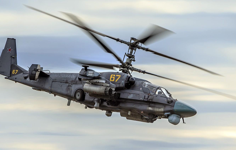 Обои ударный, российский, «аллигатор», Ка-52. Авиация foto 6