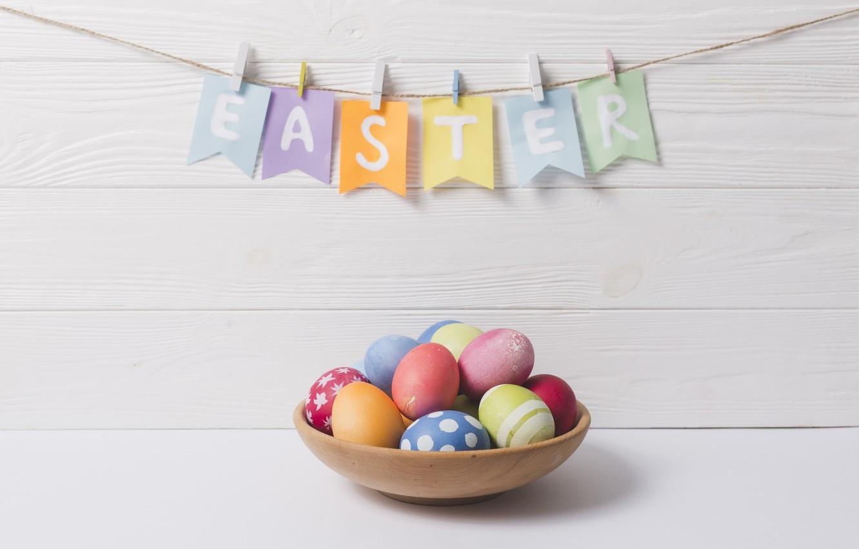 Фото обои яйца, пасха, Праздник, Гирлянда, Флажки