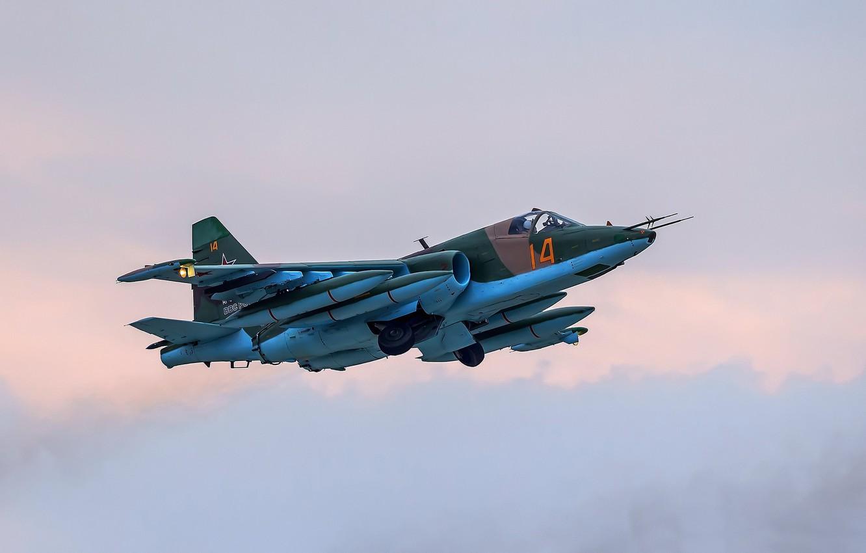 Обои ввс россии, su-25, штурмовик, Frogfoot. Авиация foto 10